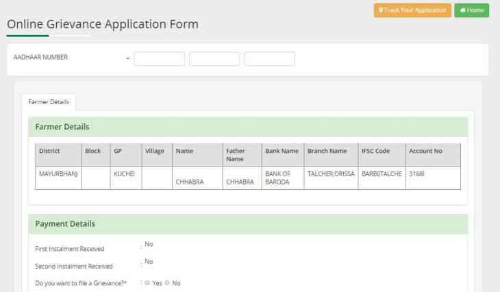 Odisha Kalia Yojana Online Grievance Application Form