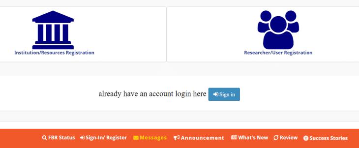 ISTEM Portal Online Registration Page