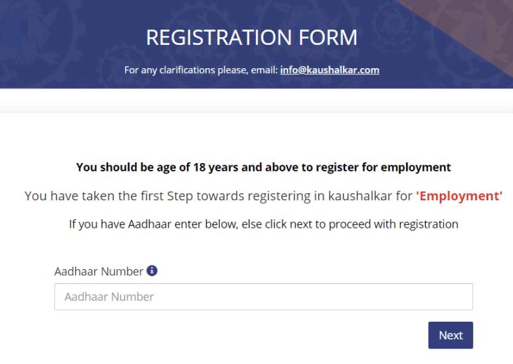 Kaushalya Karnataka Registration Form Verify Aadhar No.