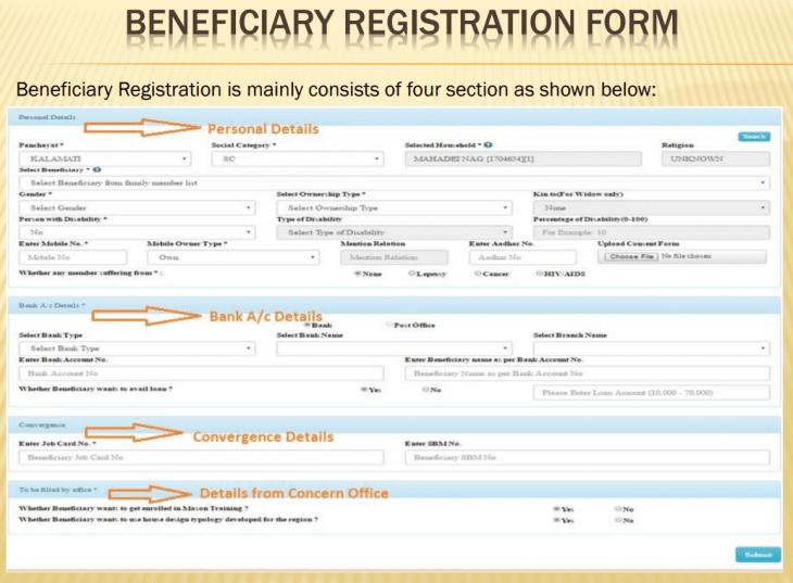 pmayg.nic.in Registration Form 2020