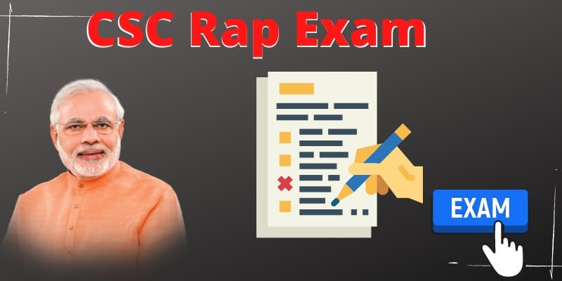 CSC Rap Exam