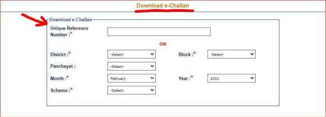 EPDS Bihar Challan Download