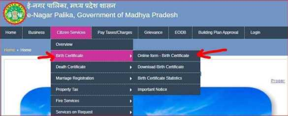 MP Birth Certificate Online