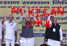 PM Kisan Official Website