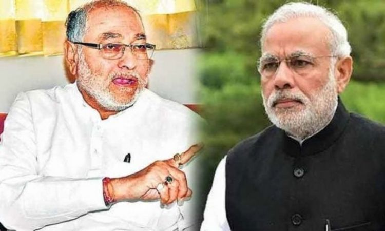 Modi Government | narendra modi brother prahlad modi do not pay gst see how the government will listen to you to ulhasnagar traders
