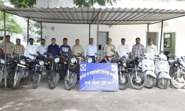 Pune Crime Branch Police | Two persons arrested for stealing bullets and two bikes