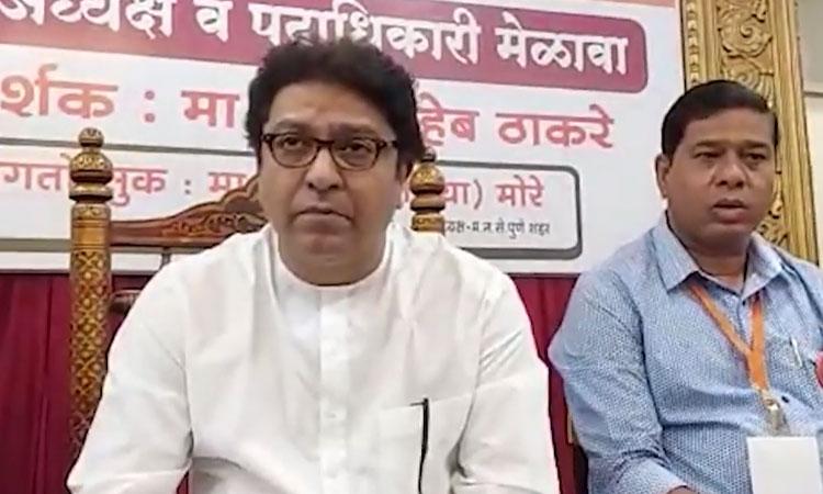 Raj Thackeray | make your own money run your-own shop raj government corona restriction
