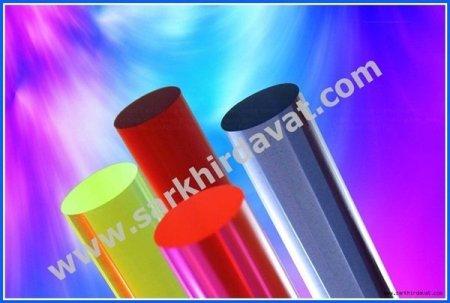 Pleksiglass Renkli Çubuklar