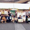 【案内】6/2-3 エコライフ・フェア2018(東京)でPRします!