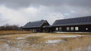 【お知らせ】12/12(木)地震によるサロベツ湿原センターへの影響はありませんでした(通常開館いたします)