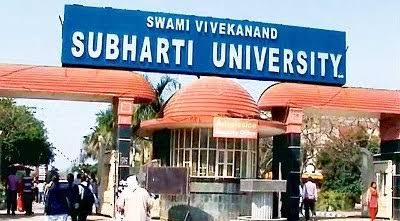 Subharti Medical College Entrance