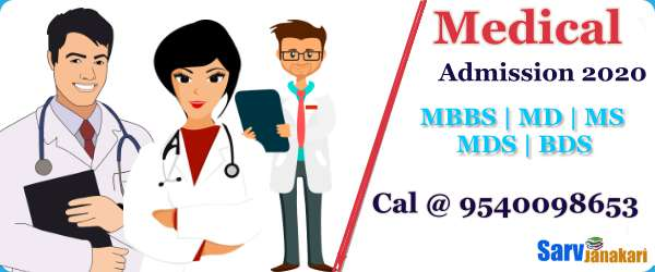 Medical-Admissions