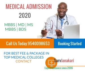 MEDICAL ADMISSION 3