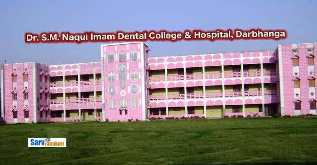 Dr. S.M. Naqui Imam Dental College & Hospital, Darbhanga