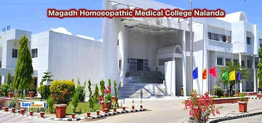 Magadh Homoeopathic Medical College Nalanda