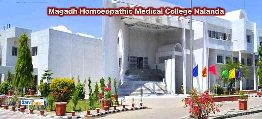 Magadh Homoeopathic Medical College Nalanda