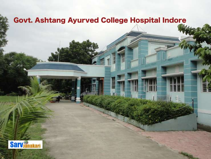 Govt. Ashtang Ayurved College Hospital Indore