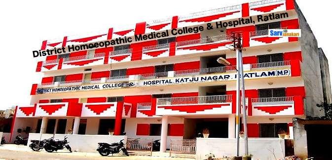 District Homoeopathic Medical College & Hospital, Ratlam