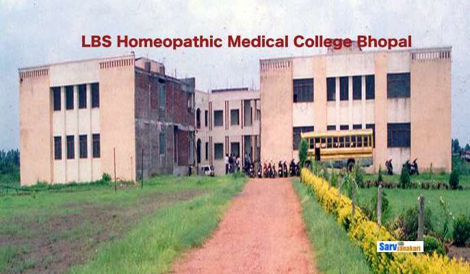 LBS Homeopathic Medical College Bhopal