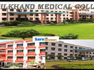 ROHILKHAND_MEDICAL_COLLEGE_1