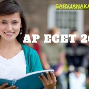 AP ECET Application Form 2018