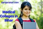 Medical Colleges in Bihar : Fees, courses, ranking
