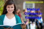 Medical Colleges in Karnataka: Fees, courses, ranking