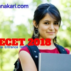 TS ECET Application Form 2018