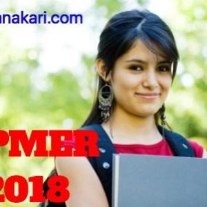JIPMER 2018 Application Form