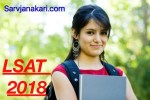 LSAT 2018 : Application form, Eligibility criteria, Syllabus, Exam pattern