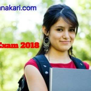 PTU Exam 2018: Application Form, Counselling, Dates, Admission