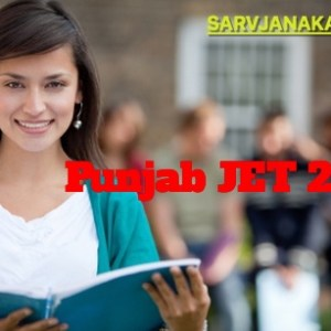 Punjab JET 2018: Application Form, Eligibility, Exam Date, Pattern