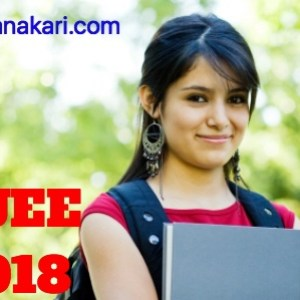 UUEE 2018 Application Form, Eligibility, Exam Dates, Pattern & Syllabus