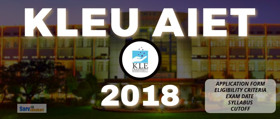 KLEU AIET 2018