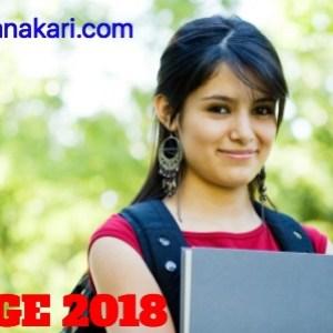FMGE 2018 :Application form, Eligibility criteria, Syllabus, Exam pattern