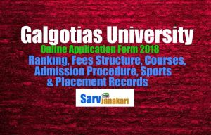 Galgotias University Fees Structure, Courses & Admission 2020