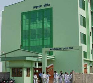 Aayushman College Of Nursing,