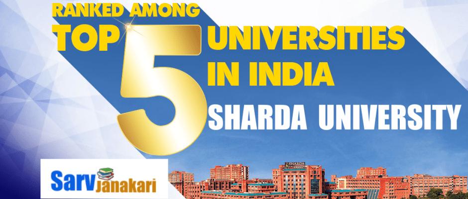 Sharda medical college