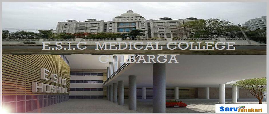 MEDICAL COURSES   Sarvjanakari - Part 3