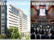 Pandit Deendayal Upadhyay Medical College Rajkot MBBS Fee Structure, NEET Cutoff, 2018