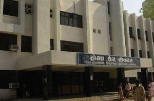 Pandit Deendayal Upadhyay Medical College Rajkot