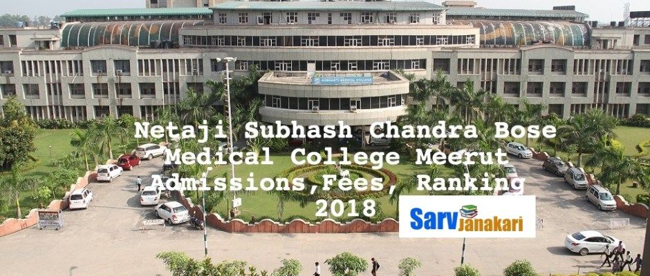 Subharti Medical College, Meerut courses, fees, ranking and admission 2018