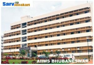 AIIMS INFRASTRUTURE