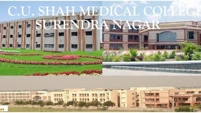 CU SHAH MEDICAL COLLEGE 3