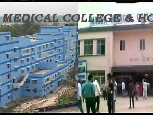 malda medical college featured photo