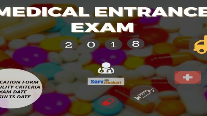 medical entrance exam 2018