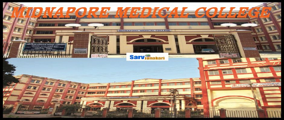 Midnapore Medical College