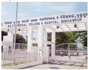MKCG Medical College, Berhampur