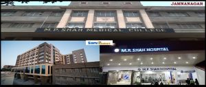 MP Shah Medical College, Jamnagar Courses & Fees 2019