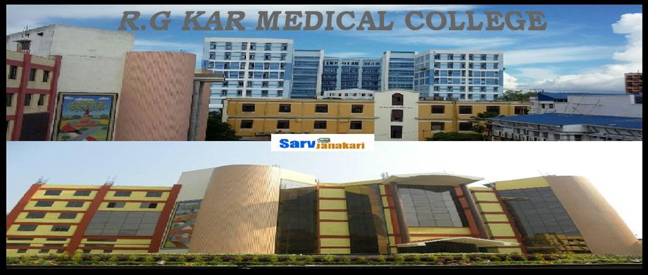 RG Kar Medical College Kolkata MBBS, Fee Structure, NEET Cutoff, 2018